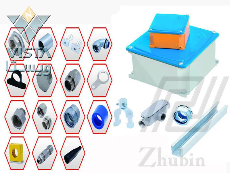 گروه تولیدی رفیع،محصولات رفیع،بست رفیع،قوطی کلید رفیع،قوطی کلید MKرفیع