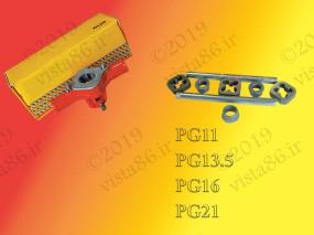 حدیده دستی لوله فولادی،حدیده لوله برق،حدیده دستی لوله برق،رزوه لوله برق،حدیده pg11،حدیده pg13.5،حدیده pg16،حدیده pg21،حدیده PG29،حدیده PG36،حدیده PG48