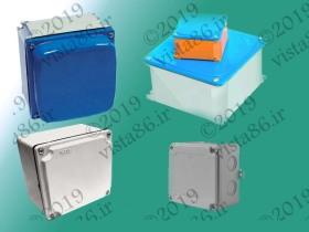 جعبه تقسیم برق،جعبه تقسیم الومینیومی،باکس برق،جعبه تقسیم فلزی الومینیومی 10*10،جعبه تقسیم واترپروف،جعبه تقسیم فلزی واتر پروف،جانکشن باکس،junction box،ex junction box،جعبه تقسیم ضد انفجار،جعبه تقسیم پلاستیکی ،تقسیم برق روکار،جعبه تقسیم برق توکار